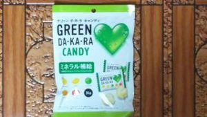 greendakaracandy_320_180