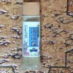 海のエキス 海藻塩