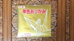 origami_gold_320_180